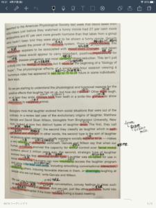 ノートアプリの使い方。単語や文法を調べる。